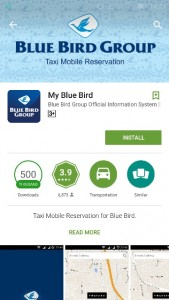 Install my blue bird di google play store